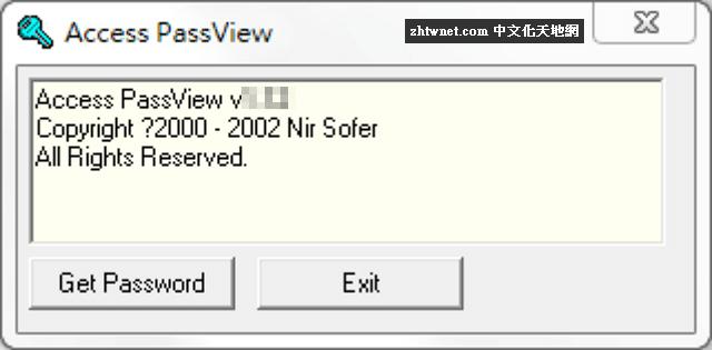Access PassView 免安裝版 – MDB 檔案密碼復原工具