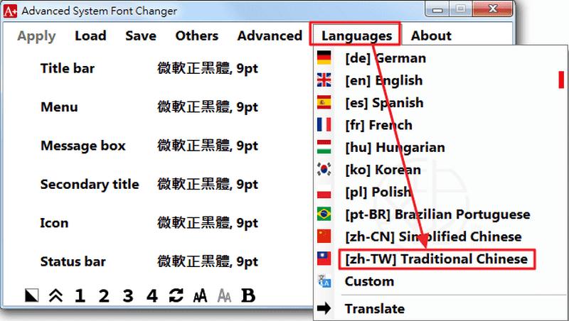 Advanced System Font Changer 免安裝中文版