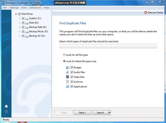 免費的重複檔案搜尋工具 – Auslogics Duplicate File Finder