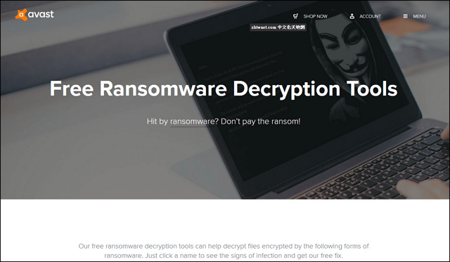 Avast Ransomware Decryption Tools – avast 免費勒索軟體解密工具