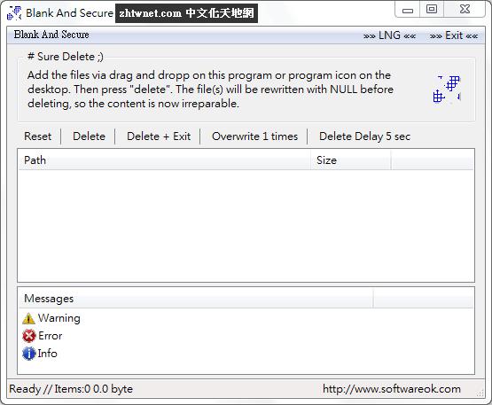 資料安全徹底刪除工具 – Blank And Secure 免安裝中文版