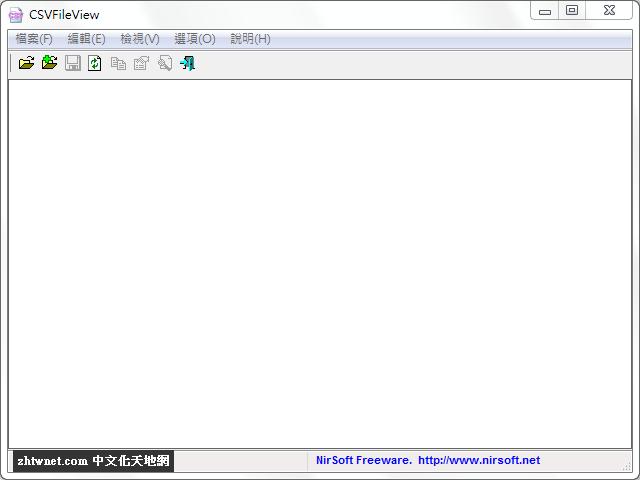 CSVFileView 2.45 免安裝中文版 – CSV 檔案開啟/檢視/轉換工具