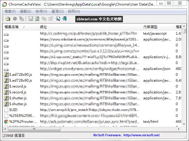 ChromeCacheView 免安裝中文版 – Chrome 瀏覽器快取檔案讀取、顯示工具