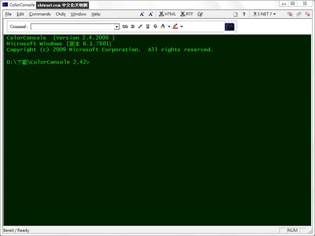 ColorConsole 4.11 免安裝版 – 替代命令提示字元