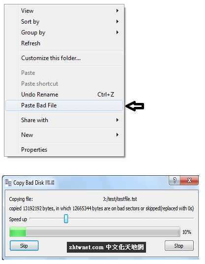 Copy Bad Disk – 複製損毀磁區 (壞軌) 上的檔案