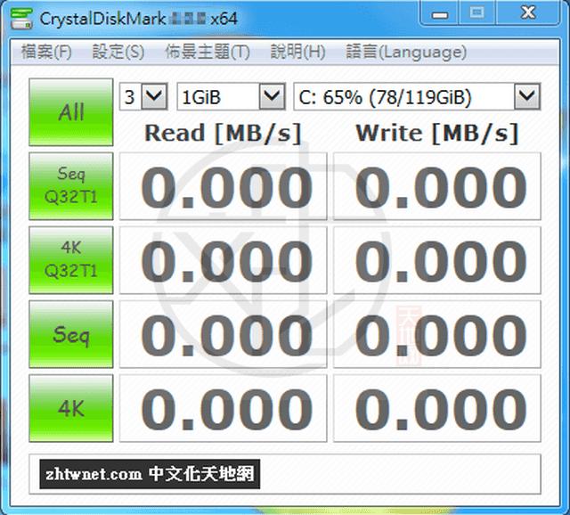 CrystalDiskMark 8.0.1 免安裝中文版 – 硬碟 (HDD) 效能測試軟體