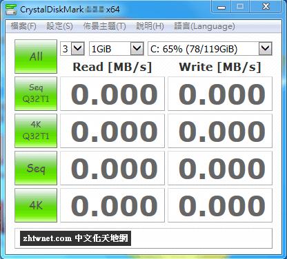 硬碟 (HDD) 效能測試軟體 – CrystalDiskMark 免安裝中文版