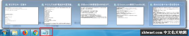 Windows 開啟多個同類型檔案視窗如何並排顯示而不是重疊合併顯示