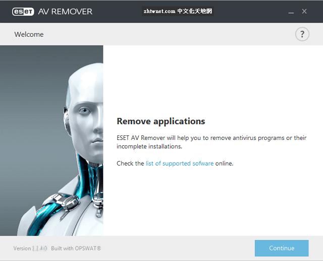防毒軟體移除工具 – ESET AV Remover