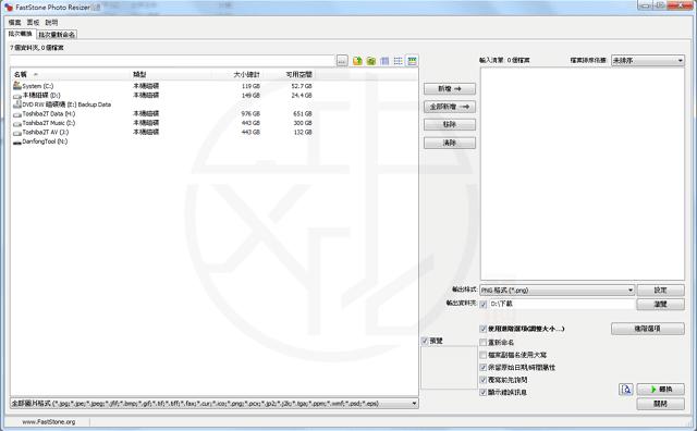 FastStone Photo Resizer 4.3 免安裝中文版 – 圖片批次編輯轉檔工具
