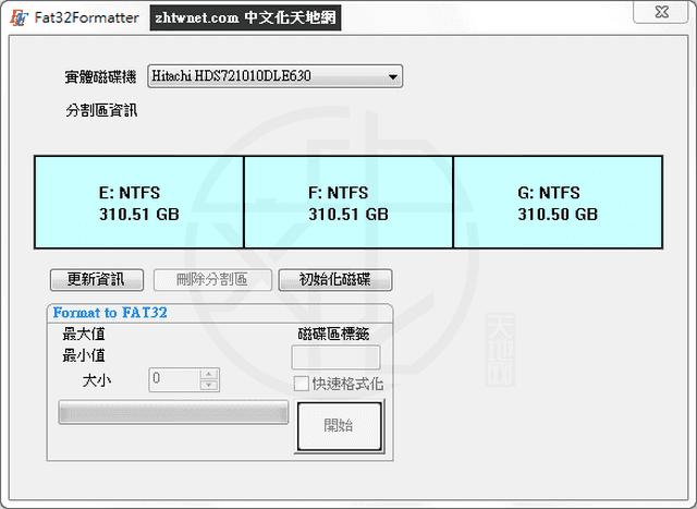 Fat32Formatter 1.1 免安裝中文版 – 32GB 以上大容量記憶卡 FAT32 格式化工具