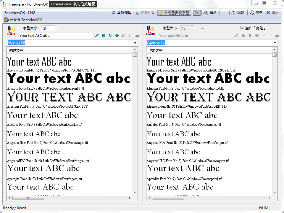 FontViewOK 5.66 免安裝中文版 – 電腦字型預覽工具