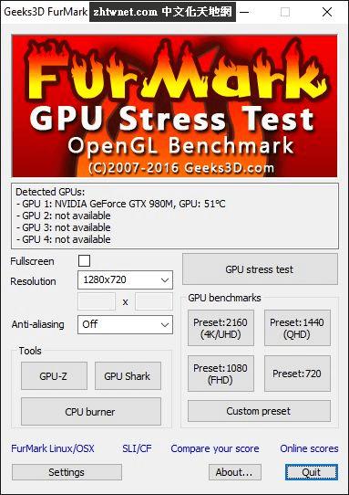 顯示卡穩定性/效能測試、暴力燒機測試工具 – FurMark