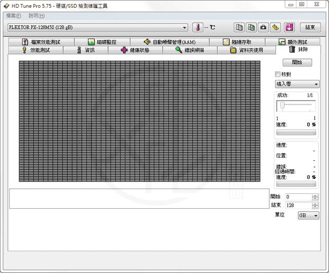 HD Tune Pro 5.75 免安裝中文版 – 硬碟檢測壞軌掃描工具
