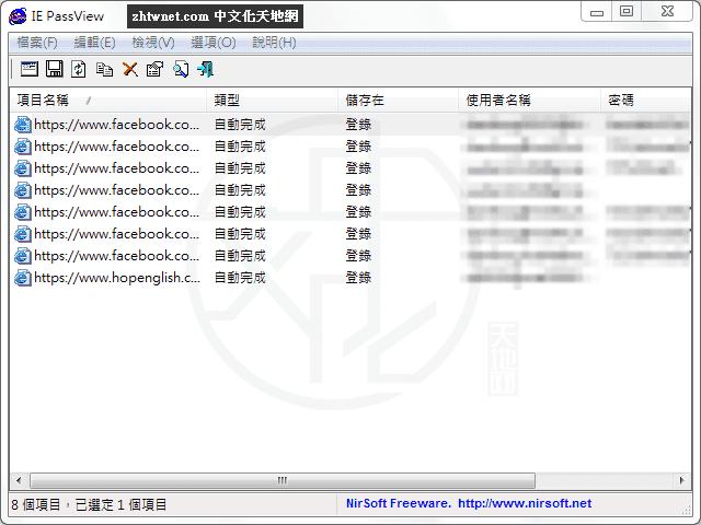 IE PassView 1.41 免安裝中文版 – IE 密碼取回工具
