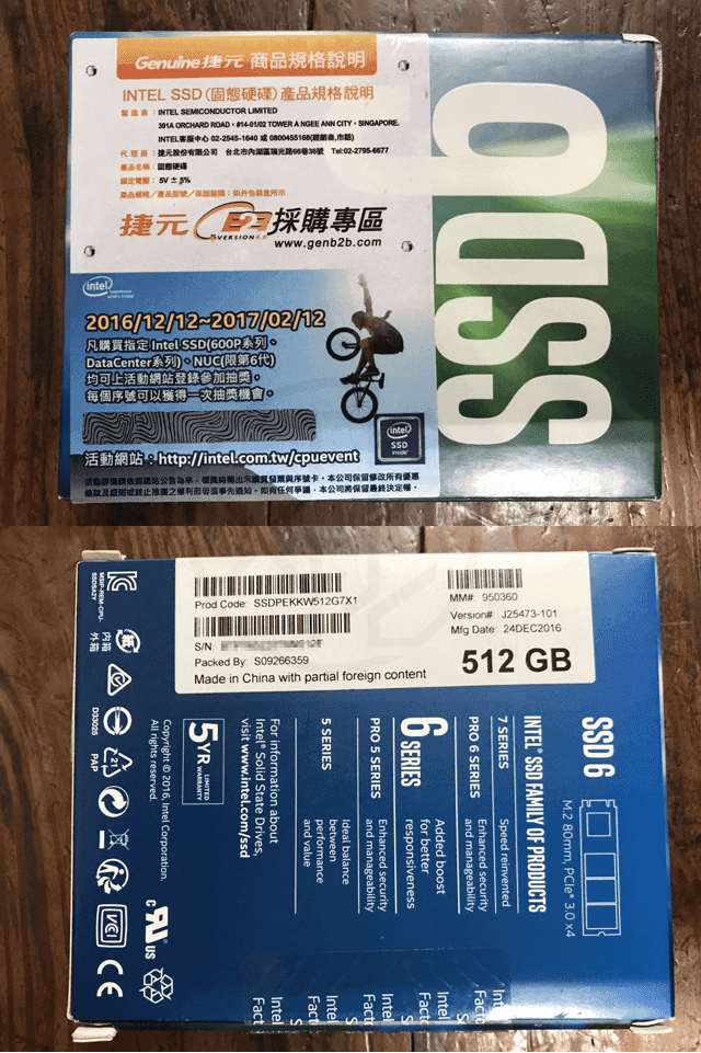 Intel SSD 固態硬碟故障如何送修?