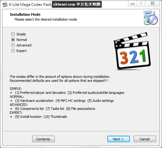 K-Lite Mega Codec Pack 免安裝版