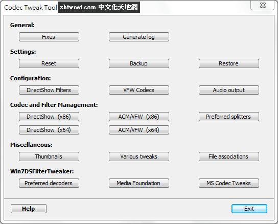 K-Lite Codec Tweak Tool 6.4.1 免安裝版 – 掃描、修復轉碼器