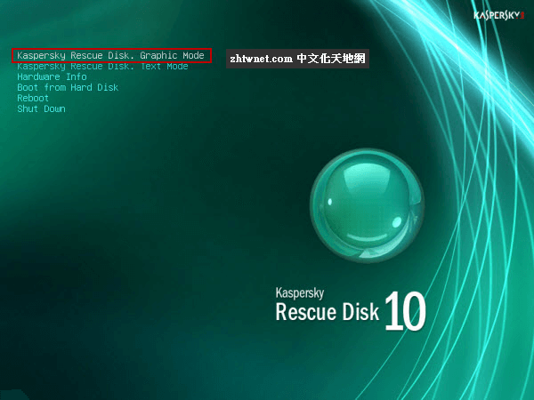 卡巴斯基急救碟 – Kaspersky Rescue Disk