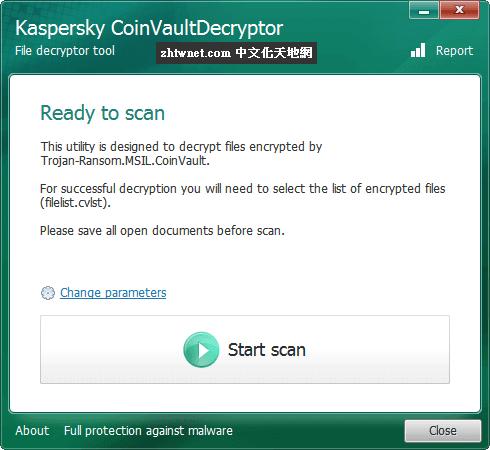 Kaspersky CoinVaultDecryptor – 惡意勒索軟體 CoinVault 解密工具