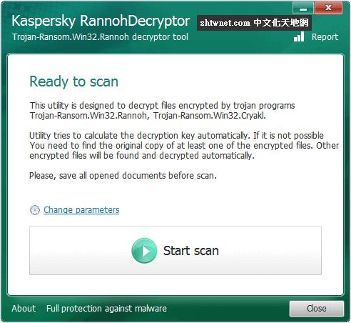TrojanRansom.Win32.Rannoh 清理工具 – Kaspersky RannohDecryptor