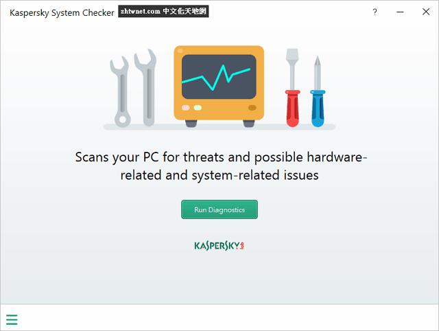 系統基本安全檢查工具 – Kaspersky System Checker