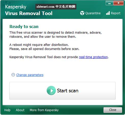 卡巴斯基免費清毒工具、清除木馬病毒-Kaspersky Virus Removal Tool