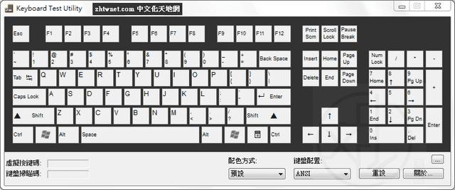 Keyboard Test Utility 1.4.0 免安裝中文版 – 鍵盤按鍵測試工具
