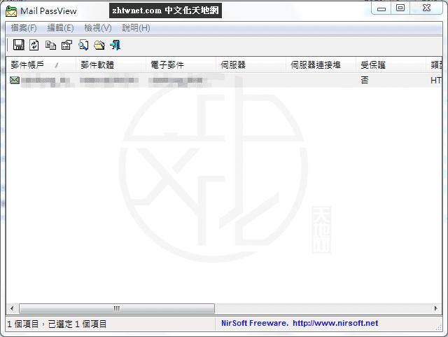 Mail PassView 1.90 免安裝中文版 – 找出電腦中使用的郵箱帳號和密碼