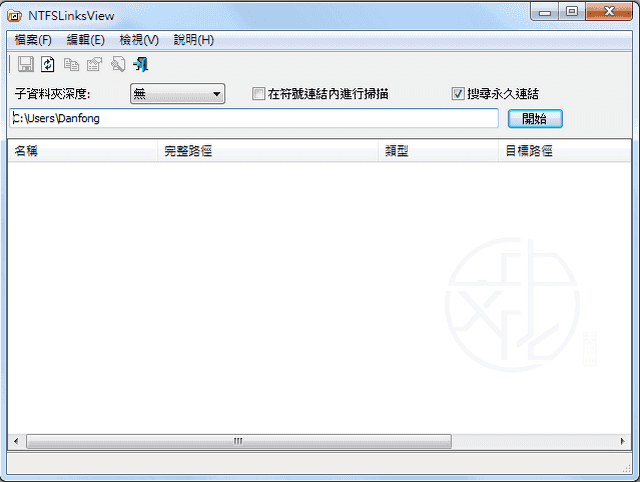 NTFSLinksView 1.32 免安裝中文版 – 符號連結顯示工具