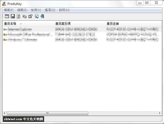 ProduKey 1.97 免安裝中文版 – 找出電腦中的 Windows 和 Office 軟體序號