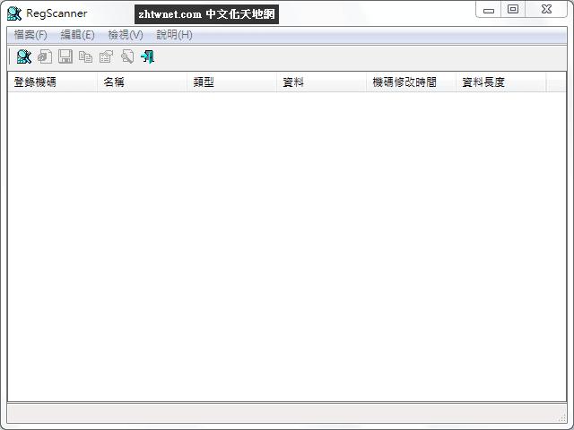 RegScanner 2.35 免安裝中文版 – 搜尋登錄檔、登錄機碼
