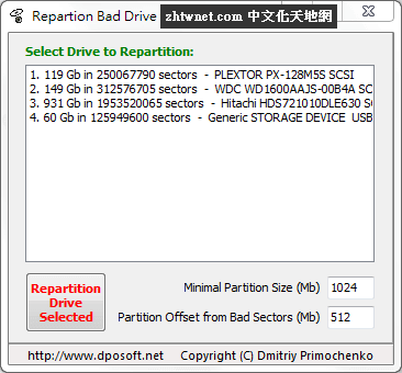 Repartition Bad Drive