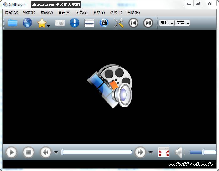內建解碼器的影音播放軟體 – SMPlayer Portable 免安裝中文版