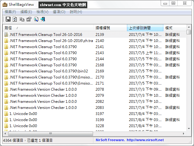 ShellBagsView 1.30 免安裝中文版 – 顯示在 Windows 檔案總管中開啟資料夾後儲存的所有設定