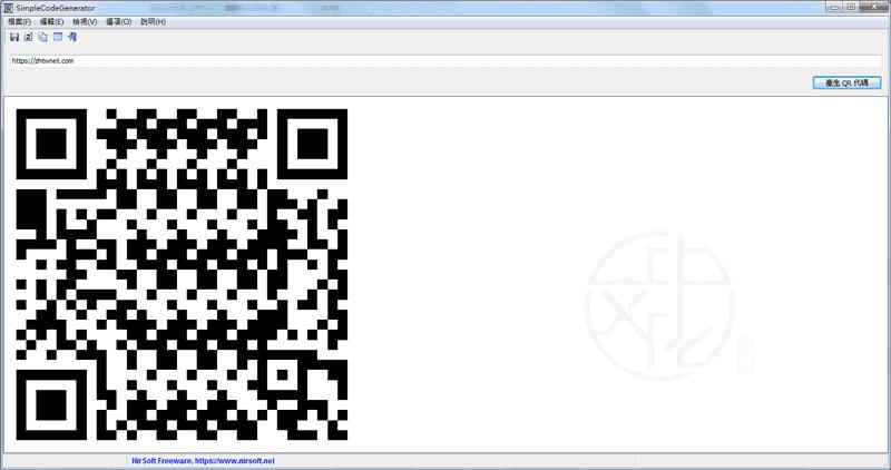 SimpleCodeGenerator 1.00 免安裝中文版 – QR 代碼產生工具