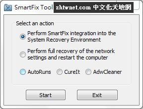 SmartFix Tool 2.1.6 免安裝版 – 系統修復軟體