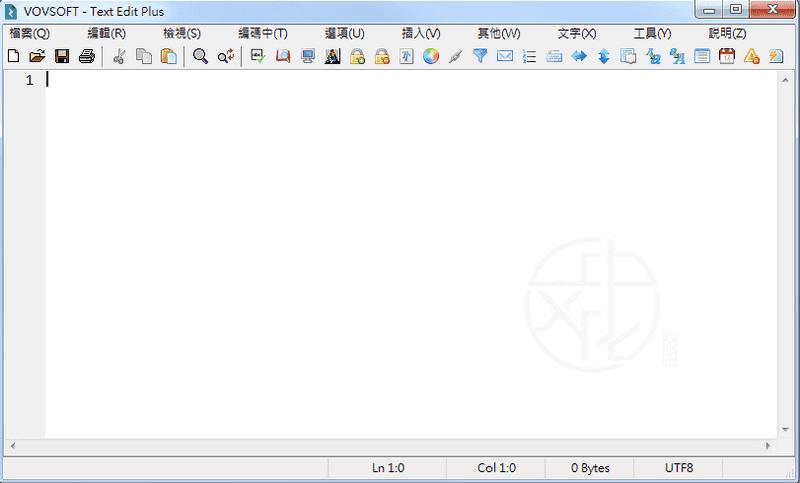 Text Edit Plus 8.7 免安裝中文版 – 文字編輯分析工具