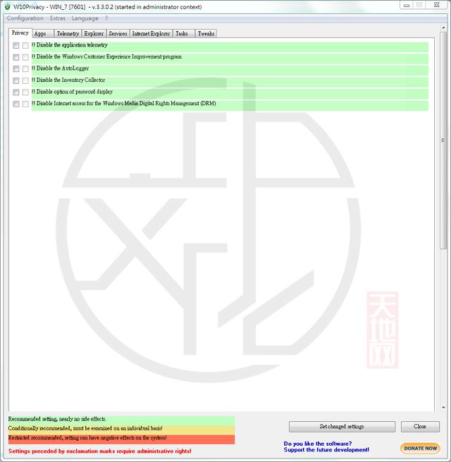 W10Privacy 3.3.0.4 – Windows 10 隱私清理工具