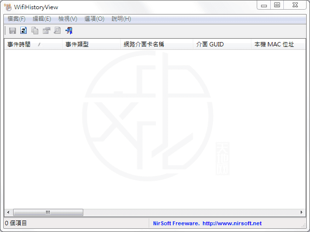 WifiHistoryView 免安裝中文版