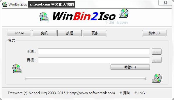 WinBin2Iso 免安裝中文版 – BIN 轉 ISO 映像檔工具