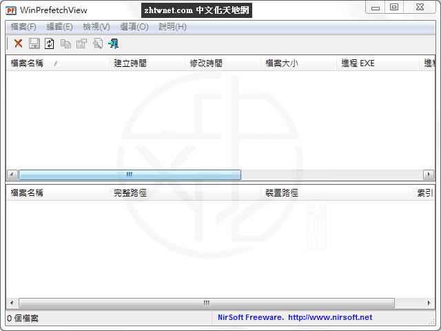 WinPrefetchView 1.36 免安裝中文版 – 系統預先擷取檔查看工具