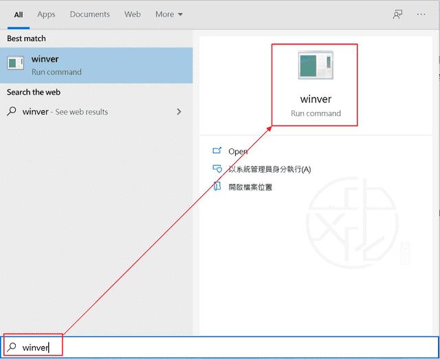 Windows 10 Update Assistant 中文版