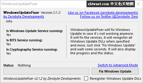 WindowsUpdateFixer – 修復 Windows Update,讓 Windows Update 正常更新